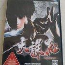 Tenchu Kurenai (Sony PlayStation 2, 2004) Japan Import PS2