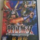 Sengoku Musou Moushouden (Sony PlayStation 2, 2004) Japan Import PS2