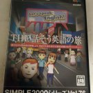Simple 2000 Series Vol 76 THE talk you English of PlayStation Japan Import PS2
