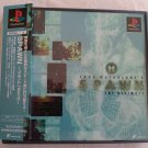 Spawn: The Ultimate (Sony PlayStation 1) Japan Import Complete Tested PS1 PS2