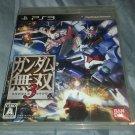 Gundam Musou 3 (Sony PlayStation 3, 2010) - Japan Import CIB PS3 US Seller