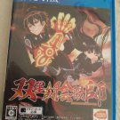 Sousei no Onmyouji (Sony PlayStation Vita)Japan Import PS Vita