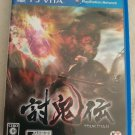 Toukiden (Sony PlayStation Vita, 2013) With Manual Japan Import PS Vita