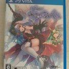 Yoru no Nai Kuni (Sony PlayStation) Japan Import PS Vita