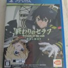 Beginning Seraph of the end (Sony PlayStation Vita, 2014) Japan Import PS Vita