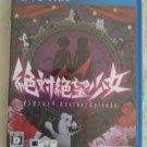 Zettai Zetsubou Shoujo Danganronpa Another Episode (Sony PlayStation Vita, 2014)