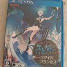 Kagero: Darkside Princess (Sony PlayStation Vita, 2014) Japan Import PS Vita