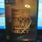 Shin Sangoku Musou Next (Sony PlayStation Vita, 2011) Japan Import PS Vita