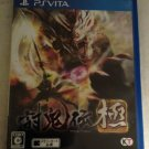 Toukiden: Kiwami (Sony PlayStation Vita, 2014) With Manual Japan Import PS Vita