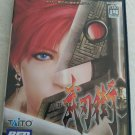 Bujingai (Sony PlayStation 2, 2003) Japan Import With Manual Tested PS2