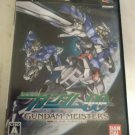 Mobile Suit Gundam 00: Gundam Meisters (PlayStation 2, 2008) Japan Import PS2