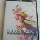 Shadow Hearts: From the New World (Sony PlayStation 2, 2006) Japan Import PS2