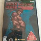 State of Emergency Revenge (Sony PlayStation 2, 2006) W/ Manual Japan Import PS2