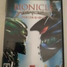 Bionicle Heroes (Sony PlayStation 2, 2006) Japan Import PS2