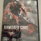 Armored Core: Nine-Breaker (Sony PlayStation 2, 2005) W/ Manual Japan Import PS2