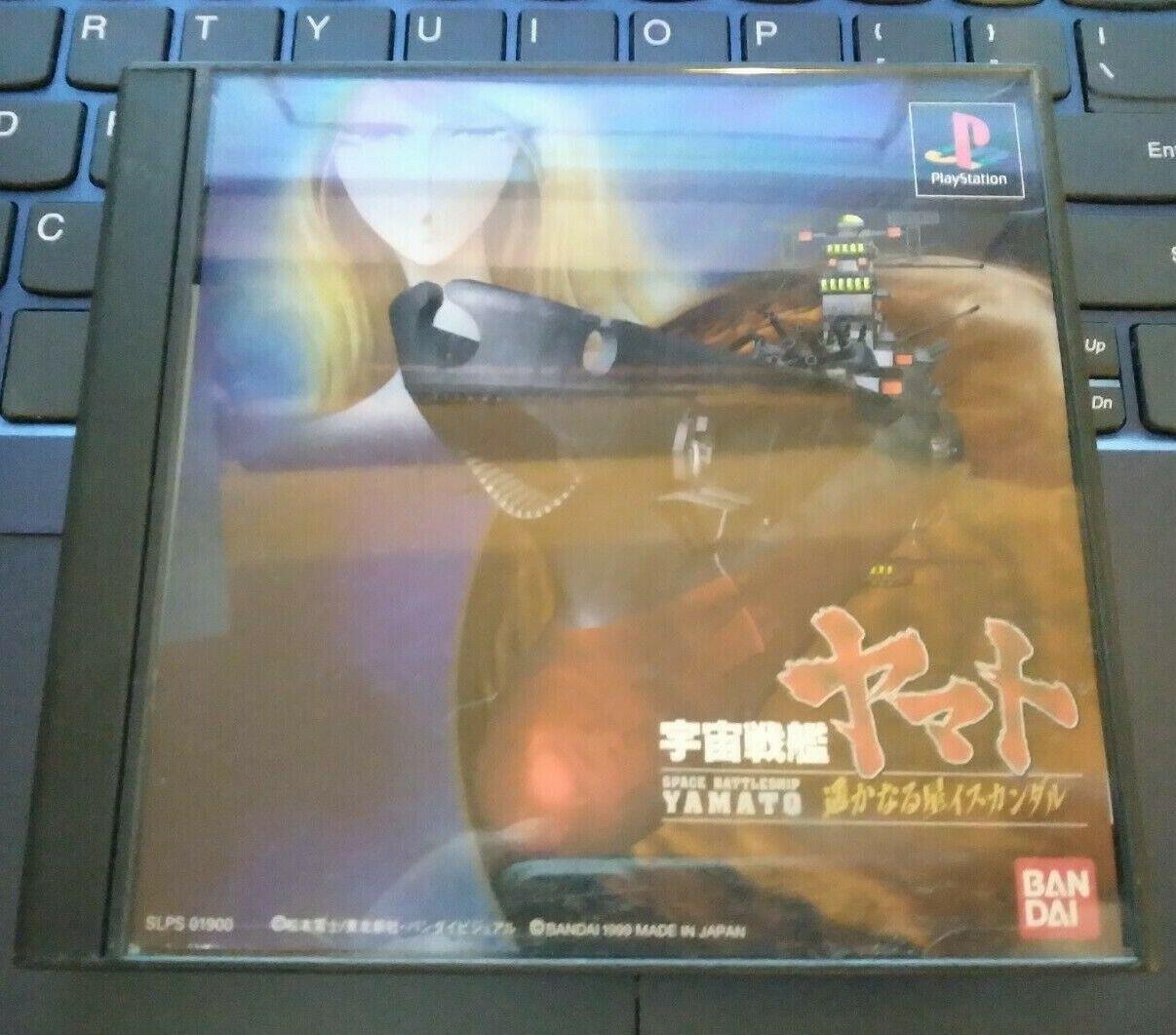 Space Battleship Yamato (Sony PlayStation 1 1999) Japan Import PS1 Star Blazers