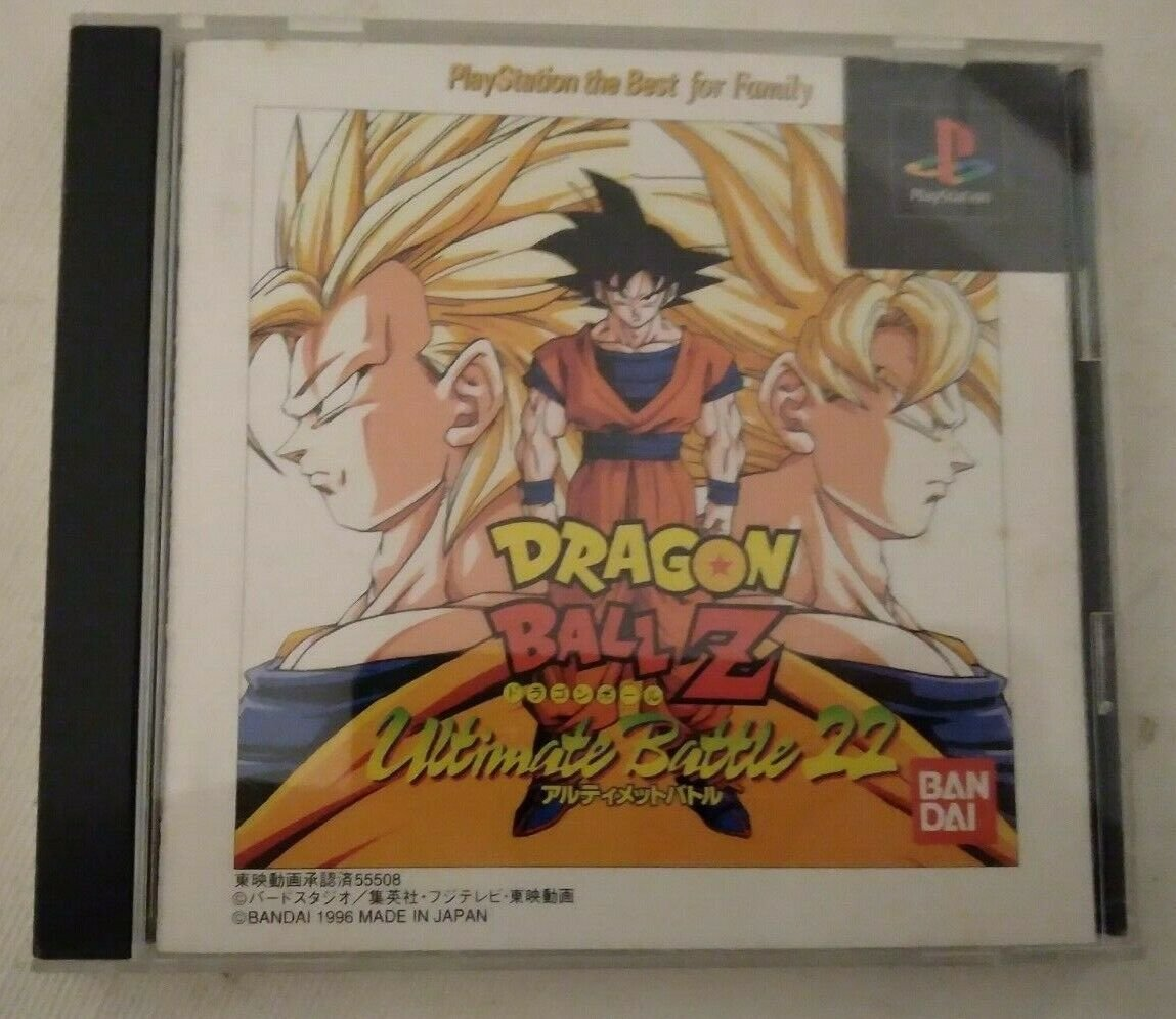 Dragon Ball Z Ultimate Battle 22 (Sony PlayStation 1, 2003) Japan Import PS1 PS2