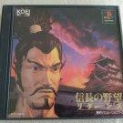 Nobunaga no Yabou Returns (Sony PlayStation 1) Japan Import PS1 PS2