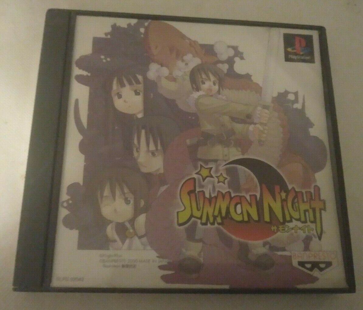 Summon Night (Sony PlayStation 1) Japan Import PS1 PS2