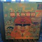 Momotarou Dentetsu 7 (Sony PlayStation 1) Japan Import Tested PS1 PS2