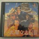 Taikou Risshiden 3 (Playstation 1) Japan Import PS1 PS2