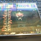 Death Mask (Playstation 1) Japan Import PS1 PS2