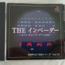 Space Invaders (Sony PlayStation 1, 1999) Japan Import PS1 PS2