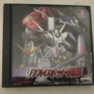 Gundam Real Robot Battle Line (Sony PlayStation 1) Japan Import PS1 PS2