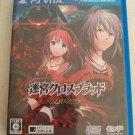 Labyrinth Cross Blood infinity (Sony PlayStation Vita, 2013) Japan Import PS Vita