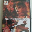 Silent Hill 3 (Sony PlayStation 2, 2003) With Manual Japan Import PS2 Tested