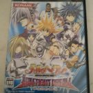 Mar Heaven Arm Fight Dream (Sony PlayStation 2) With Manual Japan Import PS2