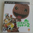 LittleBigPlanet 2 (Sony PlayStation 3, 2011) With Manual Japan Import PS3