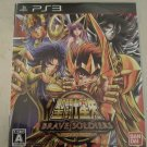 Knights of the Zodiac Saint Seiya Brave Soldiers (Playstation) Japan Import PS3