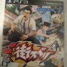 Kung Fu Rider (Sony PlayStation 3, 2010)With Manual Japan Import PS3