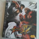 Street Fighter IV (Sony PlayStation 3, 2009) With Manual Japan Import PS3