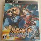 Super Robot Wars Og Infinite Battle (Sony PlayStation 3) Japan Import PS3