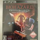 BioHazard: Operation Raccoon City (PlayStation 3) Japan Import PS3 Resident Evil