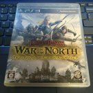 Lord of the Rings: War in the North (Sony PlayStation 3) Japan Import PS3