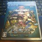 Ar Nosurge: Umareizuru Hoshi e Inoru Uta (Sony PlayStation 3) Japan Import PS3