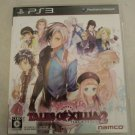 Tales of Xillia 2 (Sony PlayStation 3, 2012) With Manual Japan Import PS3