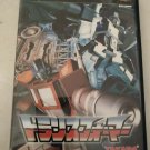 Transformers Call to The Future (Sony PlayStation 2) W/ Manual Japan Import PS2