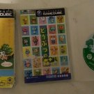 Animal Crossing + Nintendo Gamecube With Box & Manual Japan Import