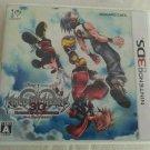 Kingdom Hearts 3D: Dream Drop Distance (Nintendo 3DS, 2012) Japan Import
