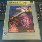 Fatal Frame (Sony PlayStation 2, 2002) With Manual Japan Import PS2 The Best