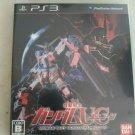 Mobile Suit Gundam: UC (Sony PlayStation 3, 2012)