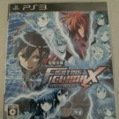 Dengeki Bunko: Fighting Climax (Sony PlayStation 3) With Manual Japan Import PS3