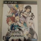 Shining Resonance (Sony PlayStation 3, 2014) With Manual Japan Import PS3