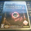BioHazard: Revelations 2 (Sony PlayStation 3, 2015) With Manual Japan Import PS3