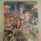 Super Street Fighter IV Arcade Edition Playstation 3 W/Manual Japan Import PS3