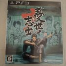 Ukiyo no Shishi (Sony PlayStation 3, 2015) With Manual Japan Import PS3